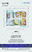 九鼎・印象瑶都3室2厅2卫138平方米户型图
