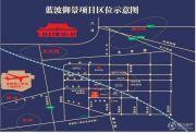 蓝波御景交通图