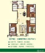 创业・齐悦花园3室2厅2卫175平方米户型图