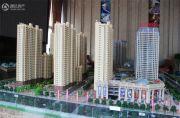 建华城市广场沙盘图