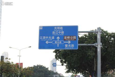 富闽时代广场