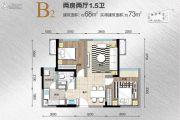 鲁能城2室2厅1卫67平方米户型图