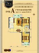 碧水蓝天Ⅱ期蓝山花园2室2厅1卫93--94平方米户型图