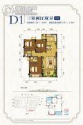 邦泰・国际社区(北区)3室2厅2卫104--115平方米户型图