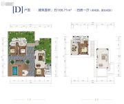 雅居乐原乡4室1厅0卫166平方米户型图
