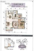 龙溪新城3室2厅2卫100平方米户型图