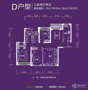 中海名钻花园3室3厅3卫137平方米户型图