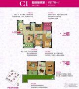 绿地国际花都5室3厅2卫178平方米户型图