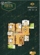同德佳苑3室2厅2卫127平方米户型图