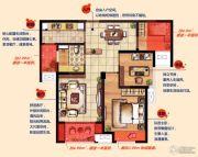 融侨观邸3室2厅1卫88平方米户型图