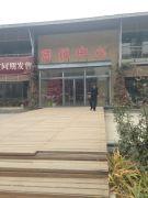 北京奥林匹克花园外景图