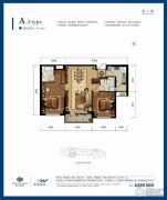 嘉里海楹台2室1厅2卫105平方米户型图