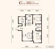 彩云・名邸2室2厅1卫108平方米户型图