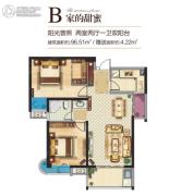 宝隆世家2室2厅1卫0平方米户型图