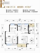 长虹国际城三期3室2厅2卫135平方米户型图
