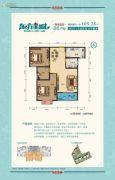 东方星城3室2厅1卫105平方米户型图