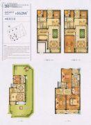 四季原著4室2厅3卫162平方米户型图