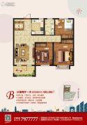 荣盛・锦绣外滩3室2厅1卫105平方米户型图