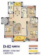 鹏欣领誉 多层3室2厅2卫143平方米户型图