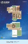 F 、水星城3室3厅3卫150平方米户型图