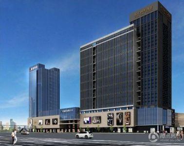 恒福国际商业中心