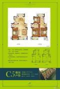 叶与城4室2厅3卫177--183平方米户型图