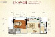 凯越瑞天阳光1室2厅1卫56平方米户型图