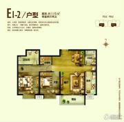安居东城2室2厅2卫115平方米户型图