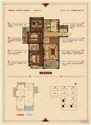 华锦锦园3室2厅2卫115--116平方米户型图