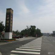 泰禾・中国院子交通图