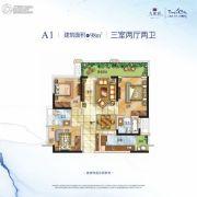 九龙仓时代上城3室2厅2卫98平方米户型图
