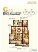 金科世界城3室2厅3卫154平方米户型图