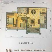 洲际豪庭2室2厅1卫76平方米户型图