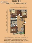 瑞丰世家4室2厅2卫128平方米户型图