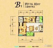 生态・白鹤湾3室2厅2卫116平方米户型图