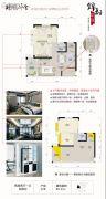 锦都华庭2室2厅1卫90平方米户型图