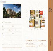 格林木棉花3室2厅2卫130平方米户型图