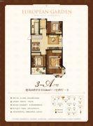 赛福特・欧园3室2厅1卫113平方米户型图