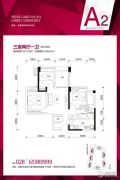 融创天府逸家3室2厅1卫75--88平方米户型图