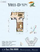 碧桂园・月亮湾1室2厅1卫48--50平方米户型图