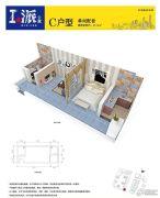 林达阳光城1室1厅0卫0平方米户型图