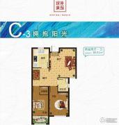 银座广场2室2厅1卫80平方米户型图