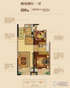 黄石万达广场2室2厅1卫101平方米户型图