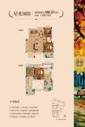 中建・荆南熙园3室2厅2卫192平方米户型图