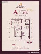 东城人家2室2厅1卫89平方米户型图