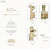 绿地海外滩3室2厅3卫216平方米户型图