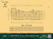 泰安江南星语0平方米户型图