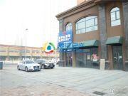 黑龙江现代文化艺术产业园配套图