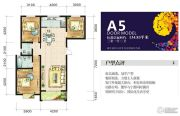 中信城3室1厅2卫134平方米户型图