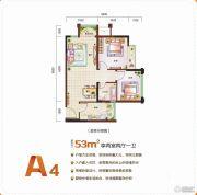 i昕晖2室2厅1卫53平方米户型图